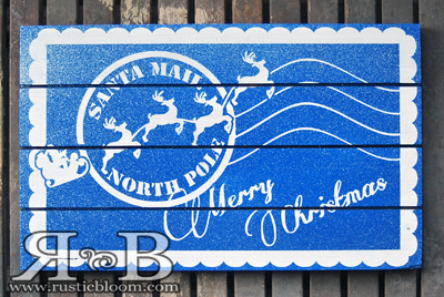 Slat Sign - Santa Mail