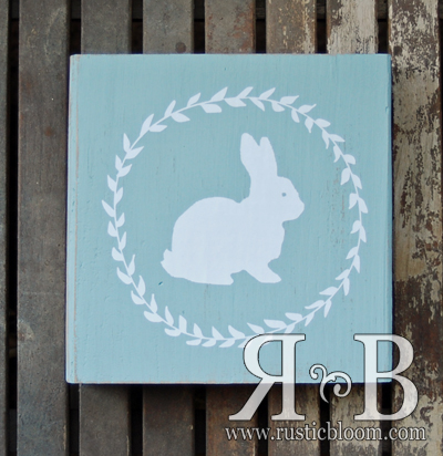 Vinyl Block - Bunny Wreath